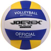 Мяч волейбольный Joerex JVO1601 арт.11032