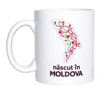 купить Кружка белая – nascut in Moldova в Кишинёве