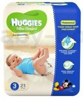 Huggies Ultra Comfort Small Boy 3 (5-9 кг.) 21 шт.