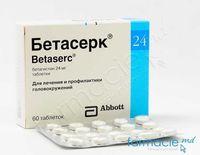 Betaserc comp. 24mg N 20x3