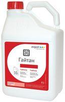 Гайтан - гербицид для защиты посевов подсолнечника, лука и моркови - Август