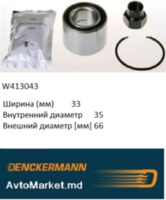W413043 Подшипник ступицы передний PANDA 03- SEICENTO 98- TIPO 87-