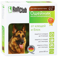 РольфКлуб 3D Ошейник от клещ/блох для крупных собак   1уп*5шт