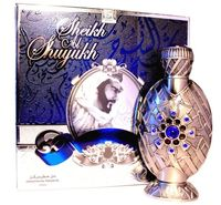 купить Sheikh Al Shuyukh | Шейх Аль Шуюх в Кишинёве