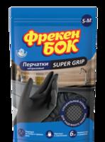 Нитриловые перчатки Freken Bok Super Grip,  S-M, 6 шт.