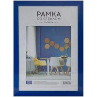 OfficeSpace Рамка для фото OFFICESPACE 21x30см пластик, синяя