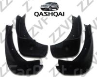 Брызговики Nissan Qashqai J10 (06-13) (комплект 4шт.), ZZVF