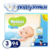Huggies подгузники Ultra Comfort 3, для мальчиков, 5-9 кг. 94шт