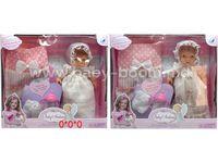 """OP ДД01.90 Кукла с аксесуарами """"Baby Ardana"""""""
