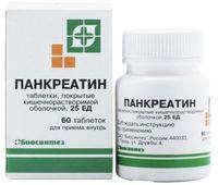 Pancreatin comp. gastrorez. 25 UA N60