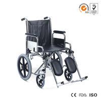 Складная кресло-коляска со сьемными ручками
