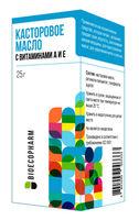 ULEI DE RICIN cu vitaminele A și E 25 g.