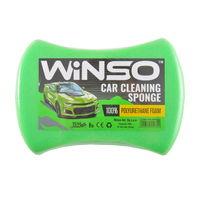 WINSO Burete p/spalare auto 200*140*60mm 151300
