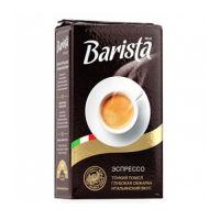 Cafea Barista MIO Эспрессо 250gr