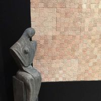 Мозаика Мраморная Круглая Головокружение 4,8 х 4,8 см