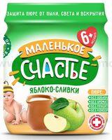 """""""Маленькое счастье"""" Пюре Яблоко-Сливки 90 gr. (6m+)"""