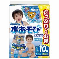 Трусики для плаванья Moony XL (12-17 кг) для мальчиков 10 шт