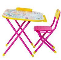 Demi Preschooler Pink