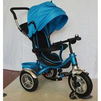 Babyland Tрехколесный велосипед VL- 233