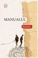 Справочник (специальное издание) - Epictet