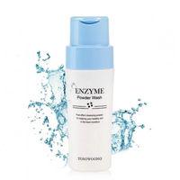 Tosowoong Enzyme Powder Wash (Enzyme Cleanser) - Энзимная Очищающая пудра для умывания