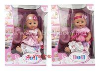 "OP ДД01.84 Кукла с аксесуарами "" Doll"""