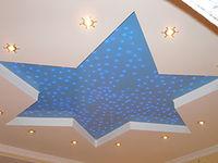 Натяжной потолок (Бельгия)