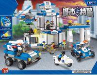 Sluban Special Police (B0193)