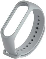 Xiaomi Mi Band 3 Gray