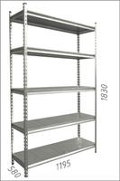 купить Стеллаж металлический с металлической плитой Gama Box 1195Wx580Dx1830 Hмм, 5 полок/MB в Кишинёве