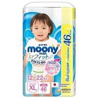 Подгузники-трусики для девочек Moony XL (12-17 kg) 46 шт
