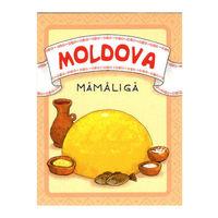 купить Магнит на холодильник - Мамалыга в Кишинёве