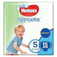 Трусики для мальчиков Huggies 5 (13-17 kg), 15 шт.