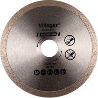 Disc de tăiere Fubag Universal Pro (12300-6)