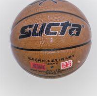 Мяч баскетбольный PU №7 KPU7