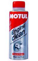 Очиститель двигателя Motul, ENGINE CLEAN AUTO 0.3L