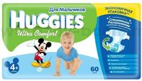 Huggies Ultra Comfort Mega Boy 4+ (10-16 кг.) 60 шт.