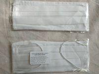 Защитная маска - 2 слоя (Упаковка: 2 штуки)