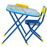 Demi Preschooler Blue