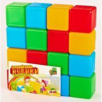 Кубики цветные (16 шт.) 13017 MaG (2640)