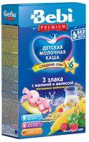 Bebi молочная ночная каша Premium 3 злака с малиной и мелиссой  (6+) 200 гр.