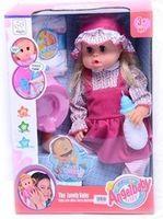 OP Д02.153 Кукла с аксессуарами (38 см.)