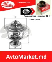 Термостат MAZDA 3 5 6 626GF 1.4-2.0