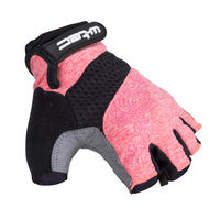 купить Перчатки для фитнеса / вело 16363 inSPORTline XS (1183) в Кишинёве