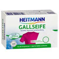 Мыло для стирки Heitmann (Германия) против пятен