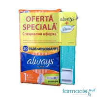 Absorbante ALWAYS  Ultra Normal Duo**** N20+Absorbante ALWAYS Discret N20 gratis