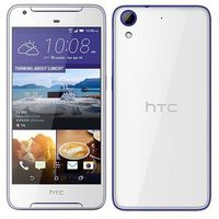 HTC Desire 628 Dual Sim White