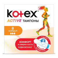 Тампоны Kotex Active Normal, 8 шт.