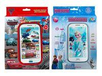купить Телефон Cars/Frozen в Кишинёве