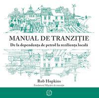Руководство по переходу- Rob Hopkins